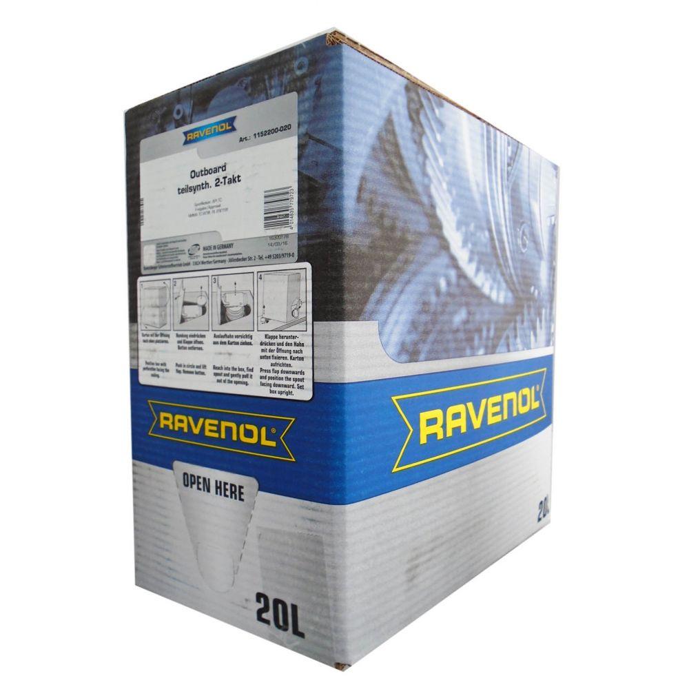 Моторное масло для 2Т лод.моторов RAVENOL Outboardoel 2T teilsynth. (20л) ecobox