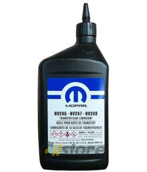 Трансмиссионное масло MOPAR Transfer Case Lubricant NV 245/NV 247/NV 249, 0.946л
