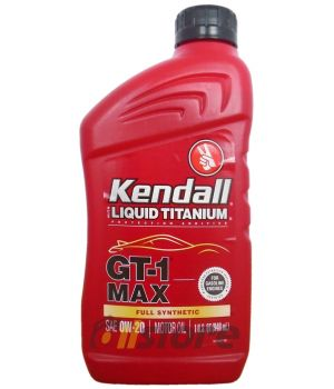 Моторное масло KENDALL GT-1 Max Full Synthetic Motor Oil with Liquid Titanium SAE 0W-20, 0,946л
