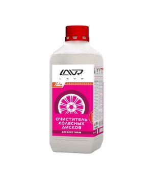 Очиститель колесных дисков LAVR Ln1442 (концентрат 1:1-3), 1л