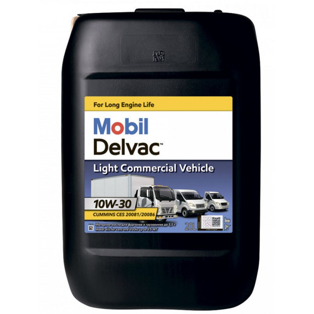 Моторное масло Mobil Delvac Light Commercial Vehicle 10W-30, 20л