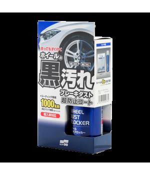 Покрытие для автомобильных дисков Wheel Dust Blocker, 400 мл