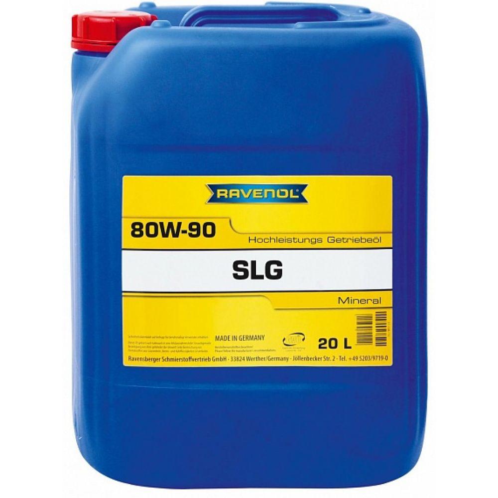 Трансмиссионное масло RAVENOL Getriebeoel SLG SAE 80W-90 (20л) new