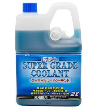 Антифриз KYK Super Grade Coolant blue -40°C синий, 2л