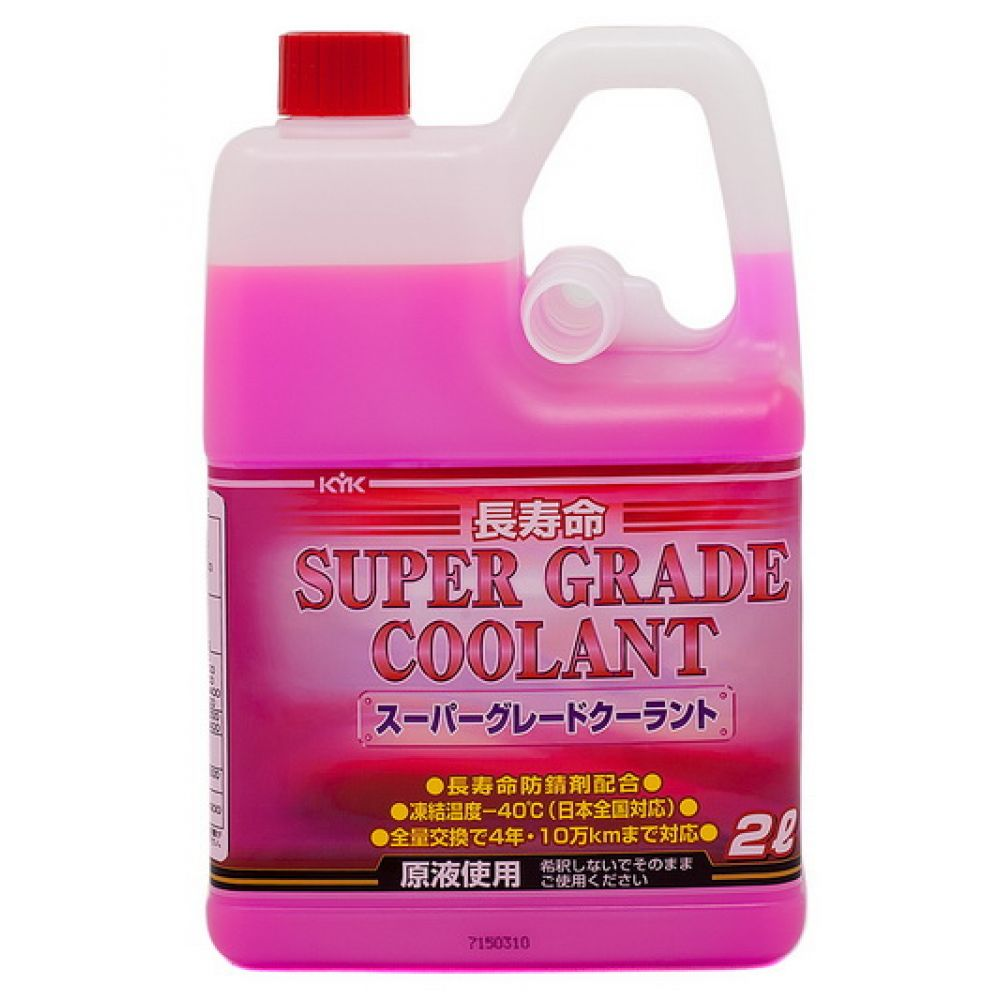 Антифриз KYK Super Grade Coolant pink -40°C розовый, 2л