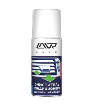 """Очиститель кондиционера LAVR """"Дезинфицирующий"""" Ln1461, 210 мл"""