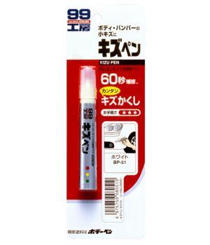 Краска-карандаш для заделки царапин Soft99 KIZU PEN белый перламутр 20гр.