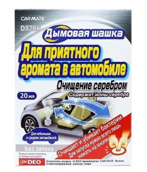 Нейтрализатор запахов CarMate Deodorant Steam Type AG, 20мл