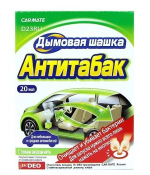 Нейтрализатор запахов CarMate Cigarette Deodorant Steam Type, 20мл