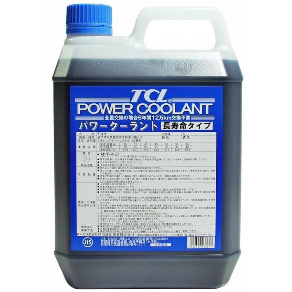 Антифриз концентрат TCL Power Coolant BLUE, 2л