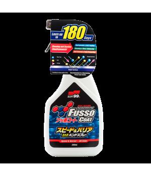 Покрытие для кузова защитное Soft99 Fusso Spray 6 Months для всех цветов, 500 мл