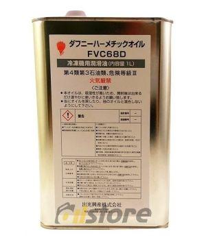 Компрессорное масло IDEMITSU Daphne Hermetic Oil FVC68D, 1л.
