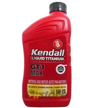 Моторное масло KENDALL GT-1 Max Full Synthetic Motor Oil 5W-20, 0.946л