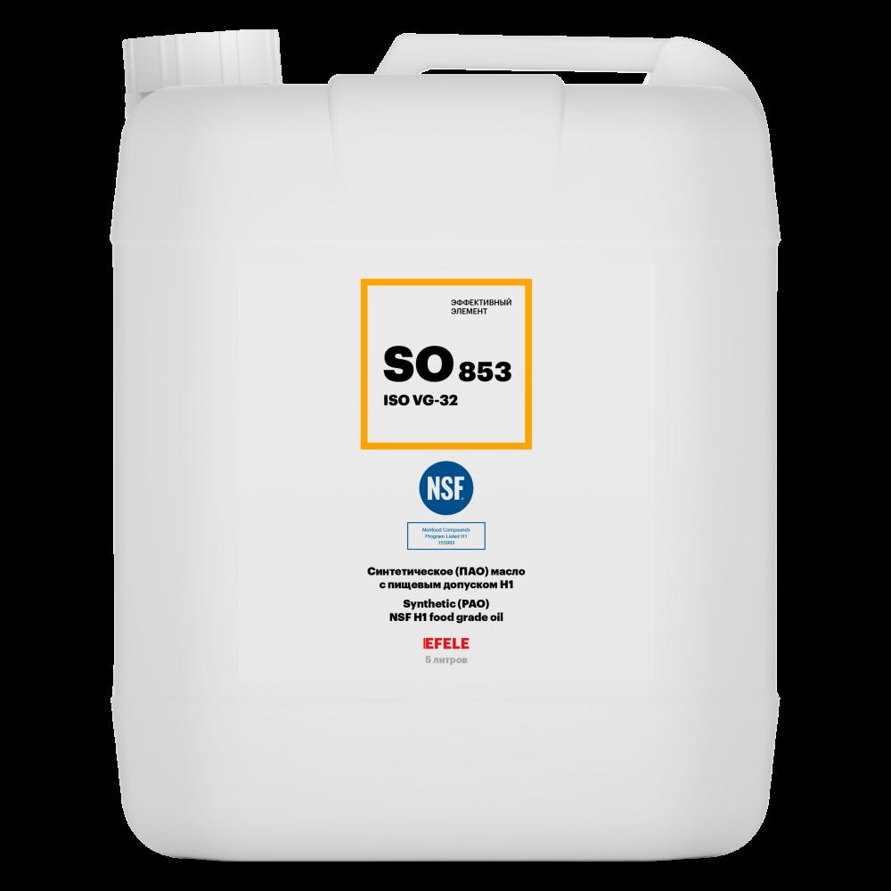 Универсальное масло Efele SO-853 VG-32, 5л