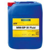 Трансмиссионное масло RAVENOL ATF MM SP-III Fluid (20л)