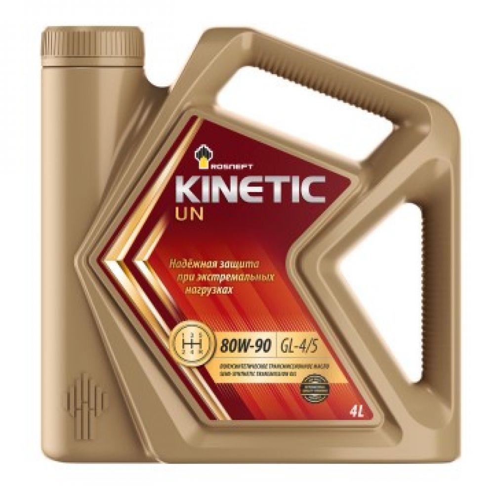 Трансмиссионное масло Rosneft Kinetic UN 80W-90 GL-4/5, 4л