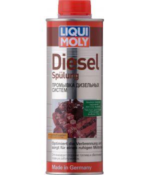 Промывка дизельных систем LIQUI MOLY Diesel Spulung, 0,5л