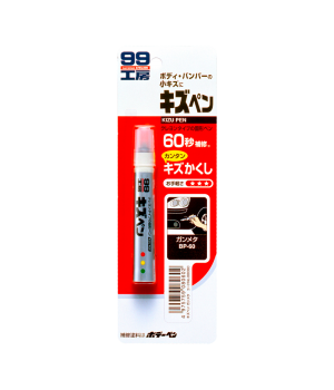 Краска-карандаш для заделки царапин  Soft99 KIZU PEN серый, 20гр.
