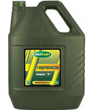 """Гидравлическое масло OILRIGHT Марки """"А"""", 10л"""