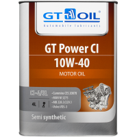 Моторное масло GT OIL GT Power CI SAE 10W-40, 4л