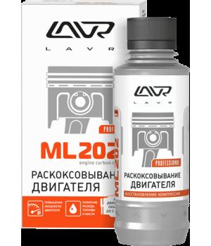 Раскоксовывание двигателя  ML-202 (для двигателей до 2-х литров) LAVR Ln2502, 185мл