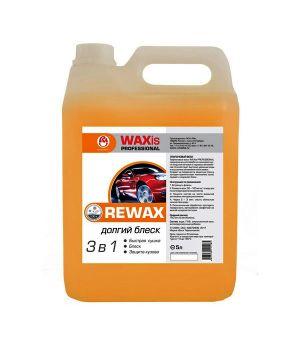 РМ  WAXis Professional-Тефлоновый воск ВМПАВТО 7502, 5л