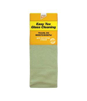 Ткань для протирки стекол Kangaroo Easy Tex Glass cleaning