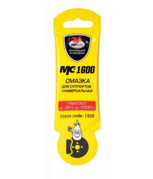 Смазка для суппортов ВМПАВТО МС 1600, 5гр