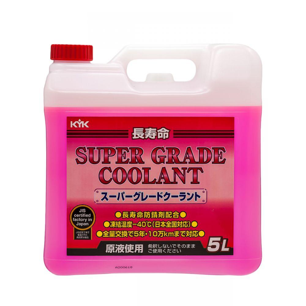 Антифриз KYK Super Grade Coolant pink -40°C розовый, 5л
