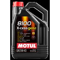 Моторное масло Motul 8100 X-cess gen2 5W-40, 5л