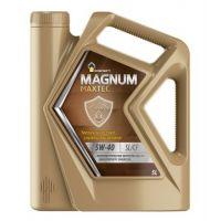 Моторное масло Rosneft Magnum Maxtec 5W-40 (РНПК), 5л