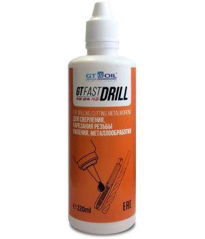 Смазочно-охлаждающая жидкость GT OIL GT Fast Drill, 220мл