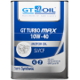 Моторное масло GT OIL GT Turbo Max, SAE 10W-40, API SJ/CF, 4л