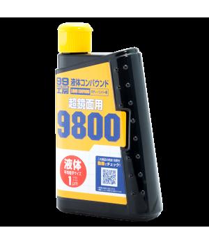 Полироль абразивный 0,5-1 микрона Soft99 Liquid Compound #9800, 300 мл