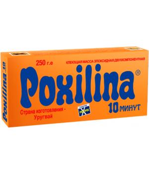 Клеющая масса эпоксидная Poxipol POXILINA, 250гр