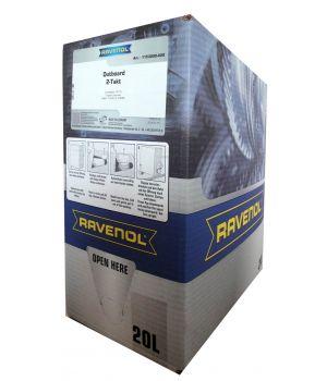 Моторное масло для 2Т лод.моторов RAVENOL Outboard 2T Mineral (20л) ecobox
