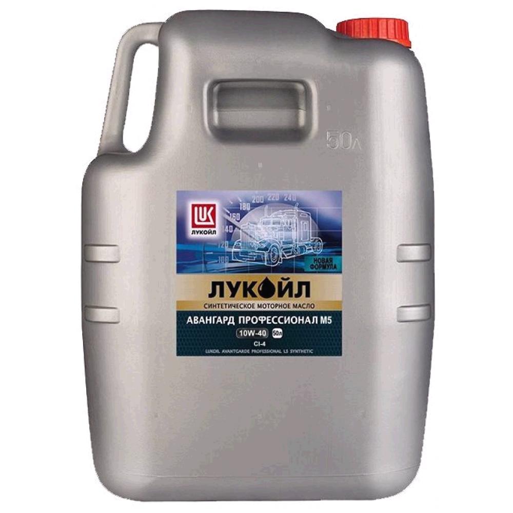 Моторное масло Лукойл Авангард Профессионал M5 10W-40, 50л