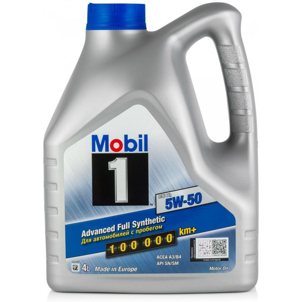 Моторное масло Mobil 1 FS X1 5W-50, 4л