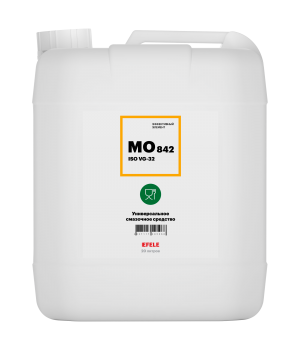 Белое масло с пищевым допуском Efele MO-842 VG 32, 20л