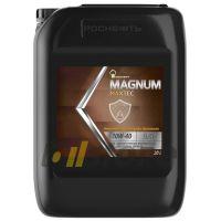 Моторное масло Rosneft Magnum Maxtec 10W-40 (РНПК), 20л