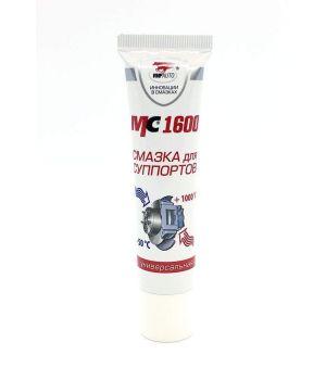 Смазка для суппортов ВМПАВТО МС 1600 1507, 30гр