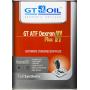 Трансмиссионное масло GT OIL GT ATF Dexron VI Plus, 4л
