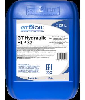 Гидравлическое масло GT OIL GT Hydraulic HLP 32, 20л