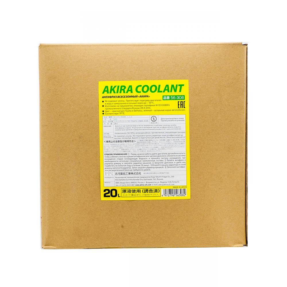 Антифриз AKIRA Coolant -50°C зеленый, 20л