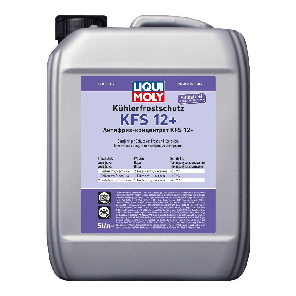 Антифриз-концентрат LIQUI MOLY Kuhlerfrostschutz KFS 12+, 5л