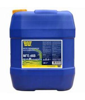 Гидравлическое масло WEGO МГЕ-46В, 20л