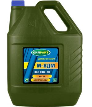 Моторное масло OILRIGHT М-8ДМ, 10л