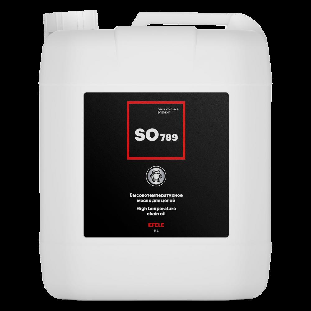 Высокотемпературное цепное масло Efele SO-789, 5л