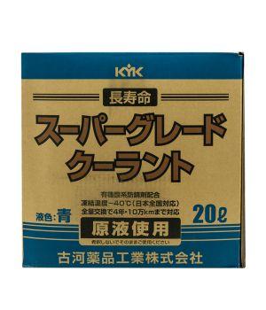 Антифриз KYK Super Grade Coolant blue -40°C синий, 20л