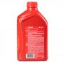 Tрансмиссионное масло Shell Spirax S2 ATF AX, 1л